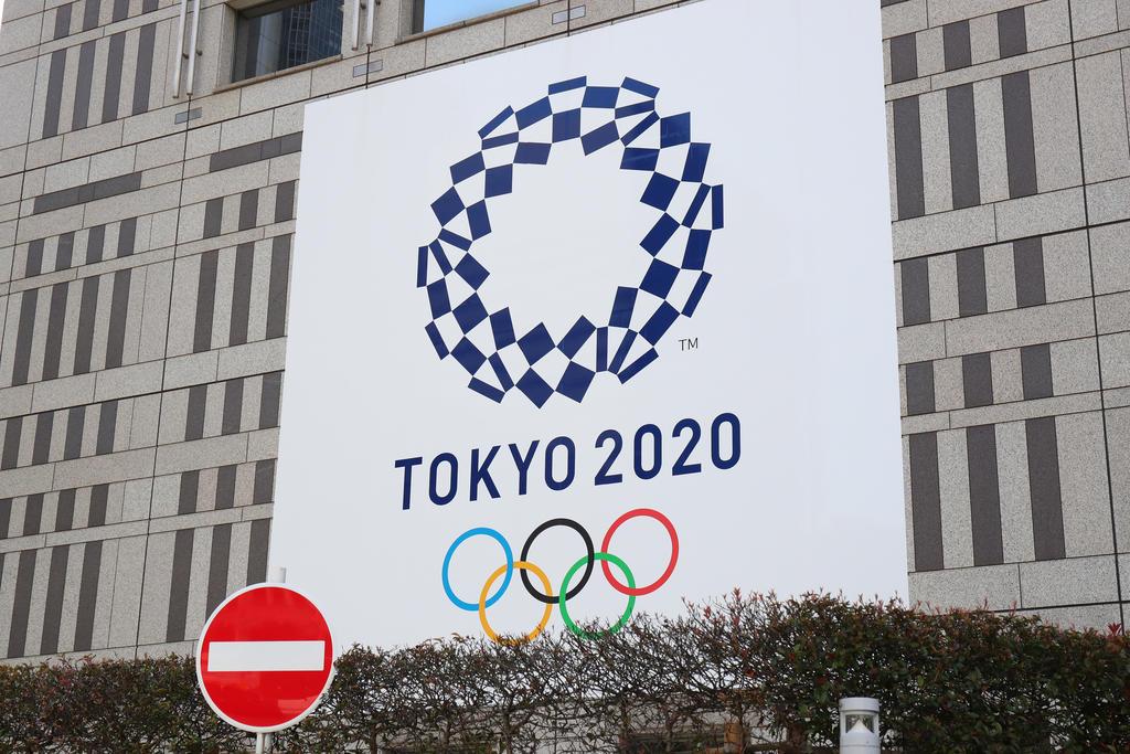 Официално: Отложиха олимпийските игри за 2021