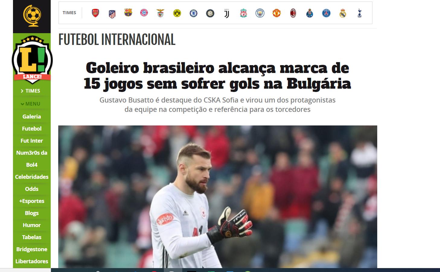 Бразилски медии величаят вратар на ЦСКА 2