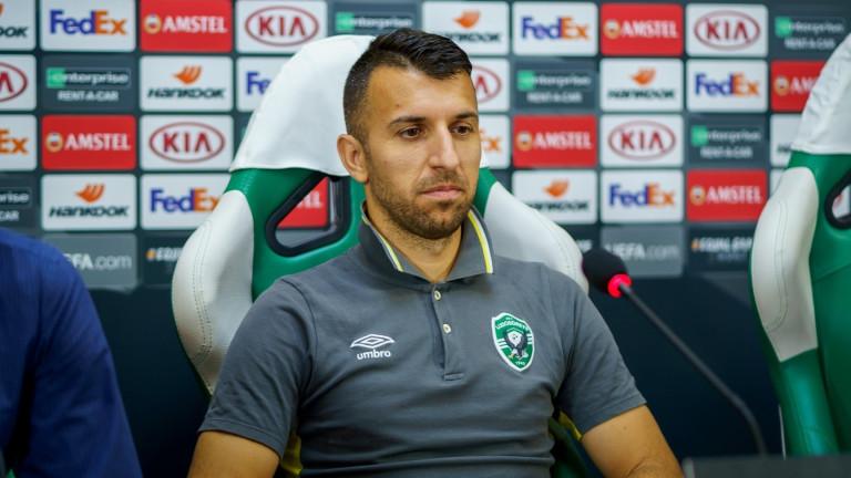 Светльо Дяков: Целта ни е да подобрим рекордите на ЦСКА 1