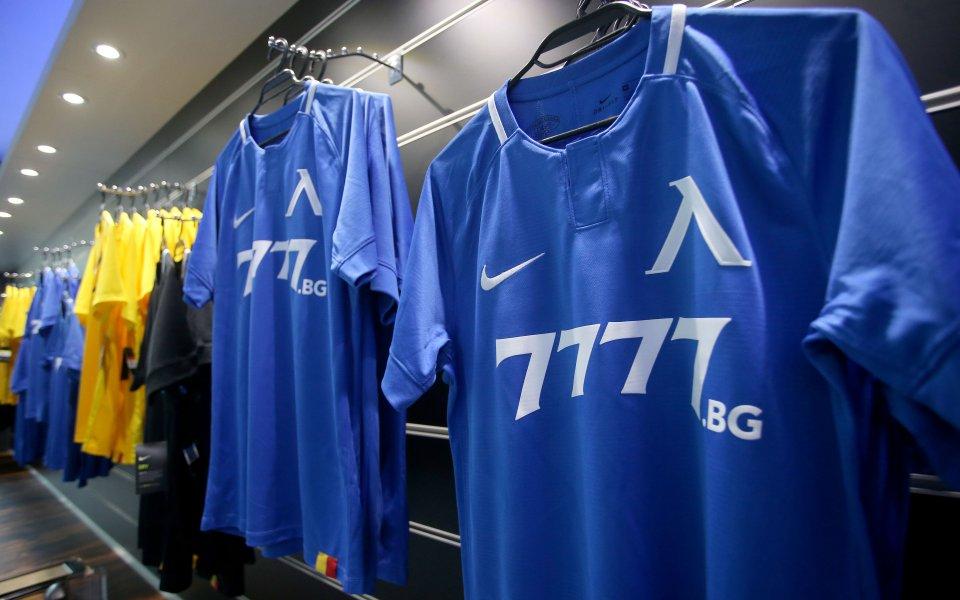 Левски е близо до спонсорски договор с букмейкър 1