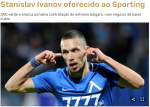 Португалски вестник: Спортинг Лисабон напира за Станислав Иванов