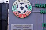 Българските отбори ще могат да картотекират юноши за плейофите 4