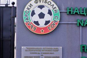 Българските отбори ще могат да картотекират юноши за плейофите