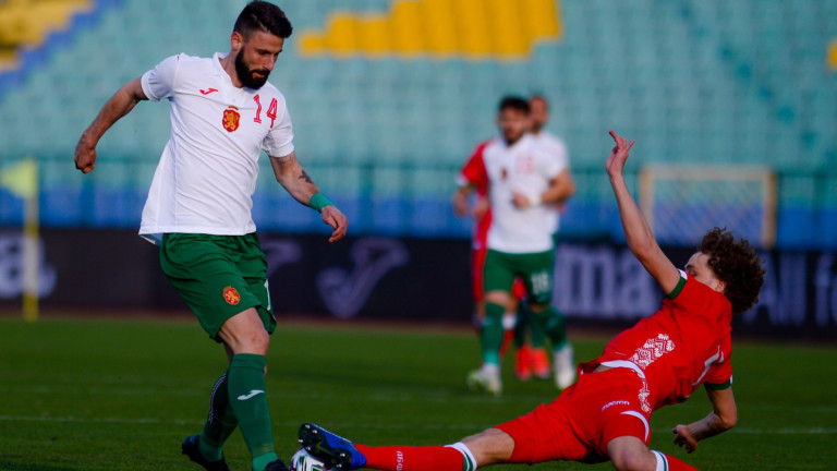 България загуби с 0:1 от Беларус