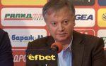 Юлиян Инджов: Без базите ЦСКА няма как да е клуб от европейска класа