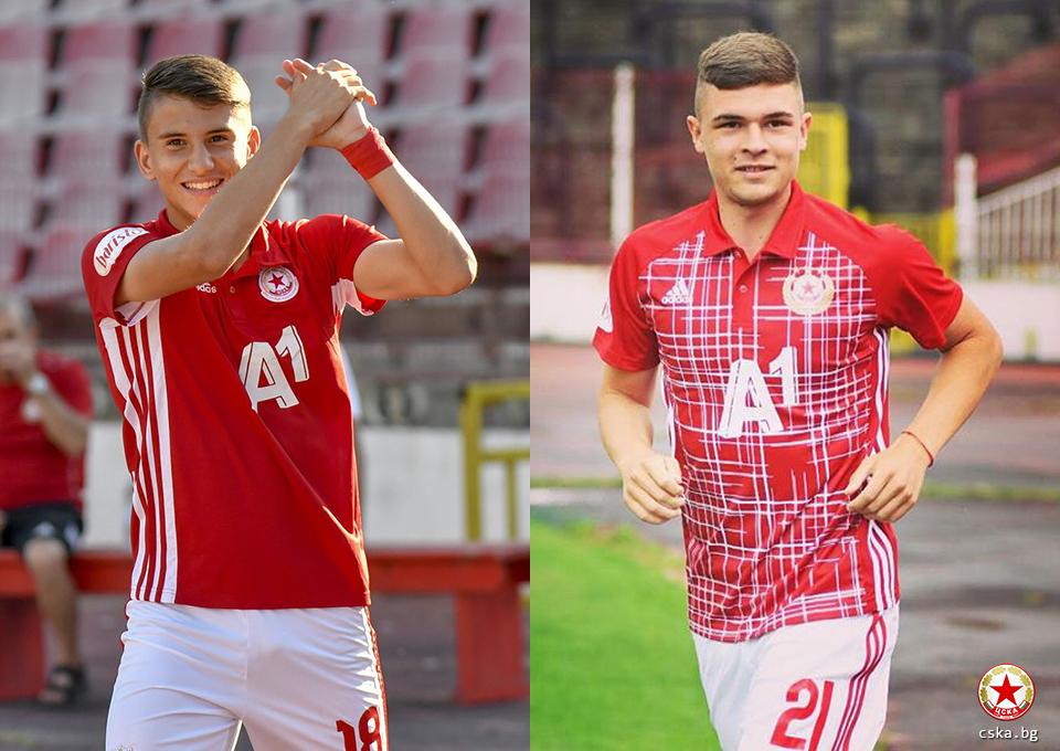 ЦСКА преотстъпва още два таланта