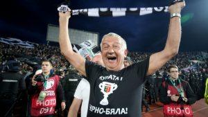 Крушарски: С Акрапович сме сключили граждански брак