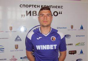 Етър иска да си върне Тонислав Йорданов