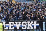 Левски с революционно решение, предлагат членски карти на феновете 38