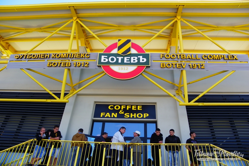 В Ботев Пловдив избраха нов съвет на директорите 1
