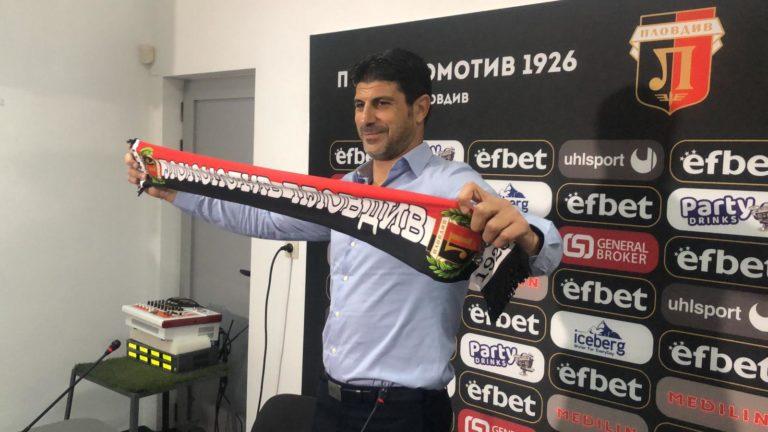 Гонзо: Локо Пловдив ще спечели купата, феновете спасиха Левски 1