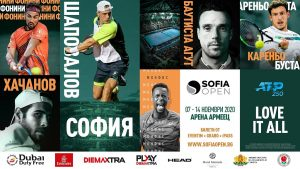 """Билетите за """"Sofia Open"""" 2020 в продажба от 15 октомври"""