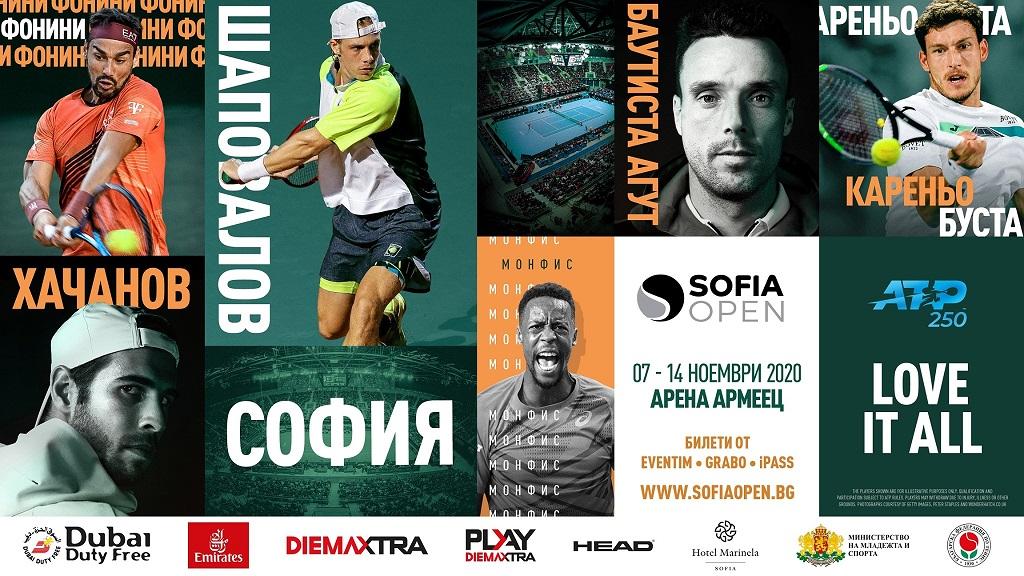 """Билетите за """"Sofia Open"""" 2020 в продажба от 15 октомври 1"""