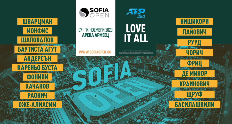 Куп звезди на световния тенис в новото издание на Sofia Open 1