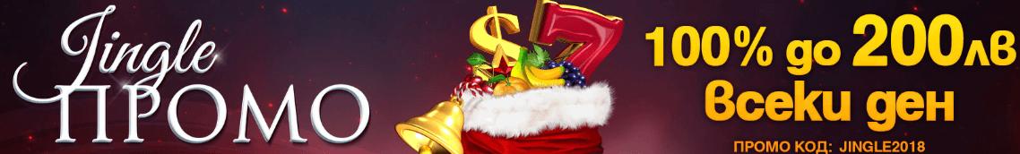Winbet бонуси 3