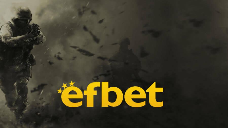 Efbet Регистрация - Ръководство Стъпка по Стъпка 1