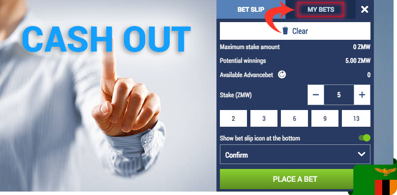 Как работи Cash Out (Кеш Аут) 1