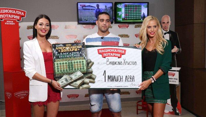 Национална лотария е нарушила Закона за хазарта