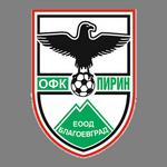 Пирин Благоевград лого