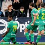 """Реал Сосиедад шокира Реал Мадрид на """"Бернабеу"""" за Купата на Краля"""