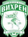 Вихрен лого