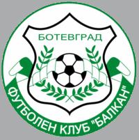 Балкан Благоевград лого