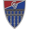 Сеговия лого