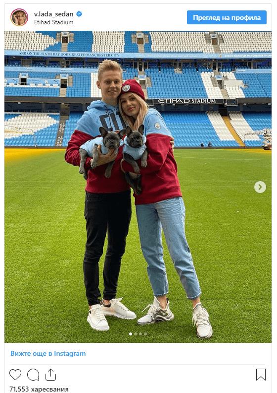 Домашните любимци на футболните звезди СНИМКИ 7