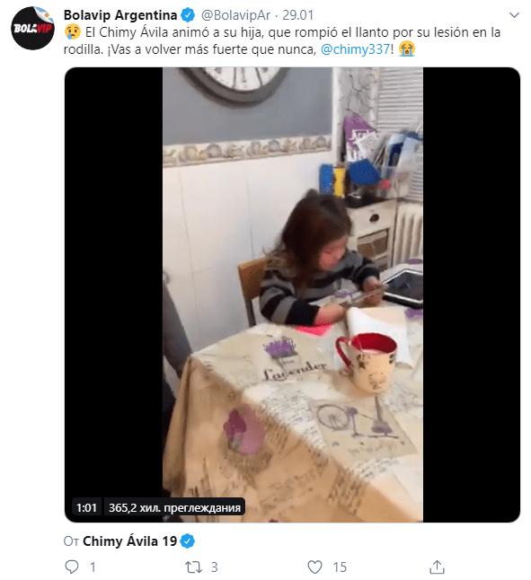 Контузията на Луис Есекиел Авила разплака дъщеричката му ВИДЕО 2