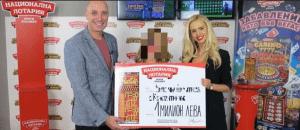 """Проговориха първите """"милионери"""" от Националната лотария и казаха по колко са им дали"""