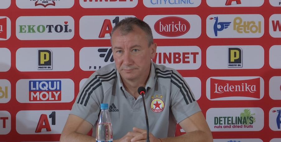 Белчев: Искаме за две минути да вкараме два гола на Клуж 1