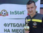Тодор Неделев е №1 за август в престижна класация