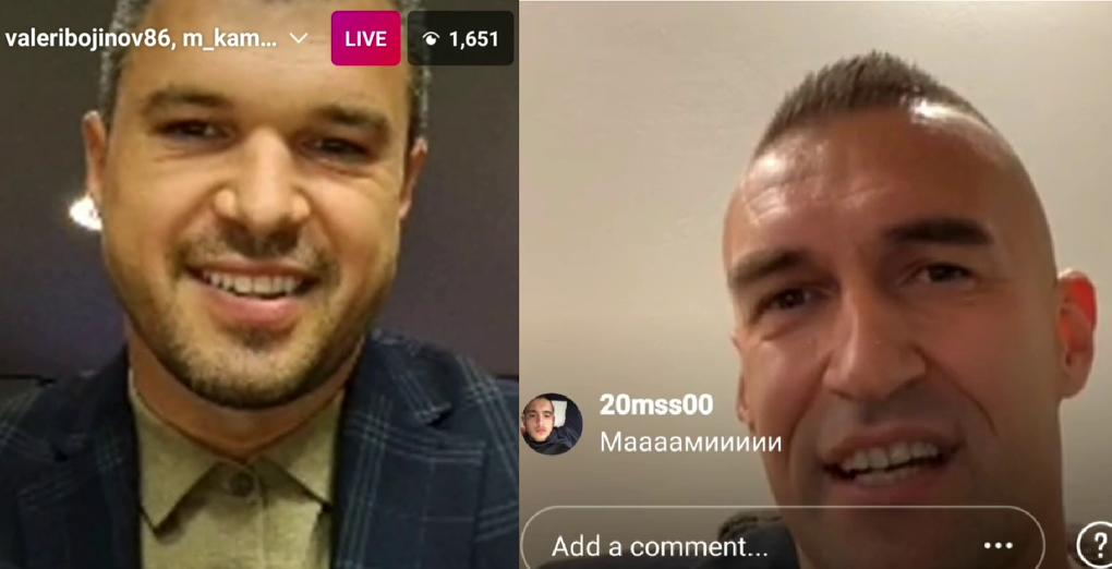 Божинов и Камбуров направиха общо видео, отрекоха за конфликт 1