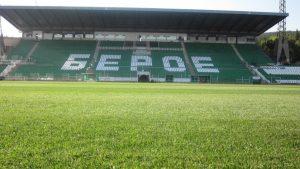 Още 13 човека в Берое са с COVID-19, пропадат два мача на тима