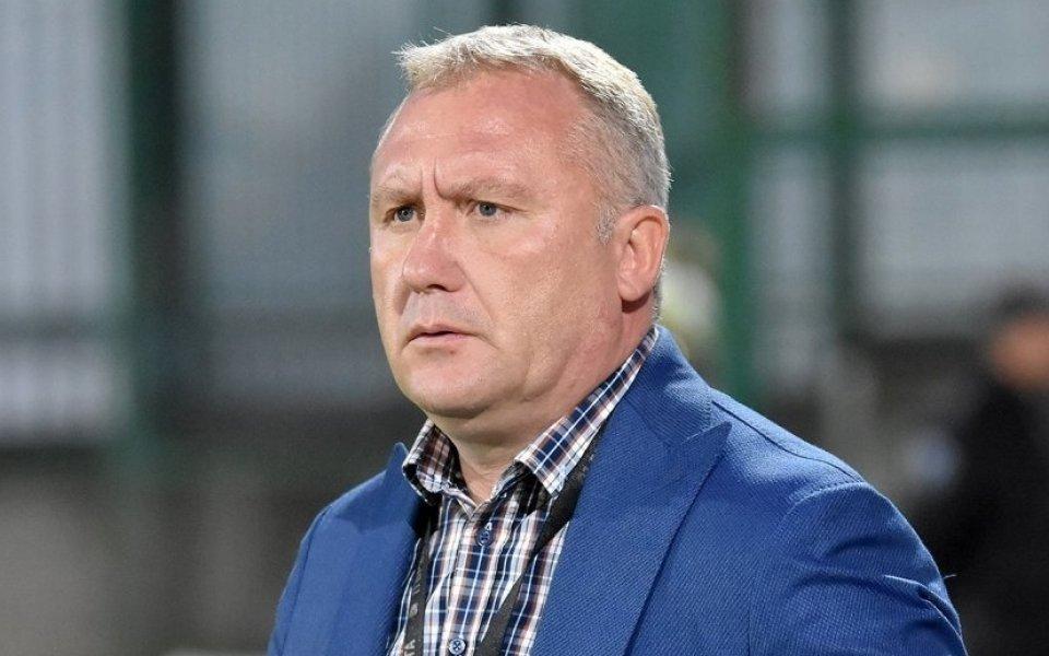 Киров: Мачът срещу Левски ще е труден, не мислим за класирането 1