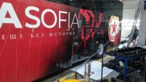 Новият автобус на ЦСКА е с впечатляваща визия, готов е до дни