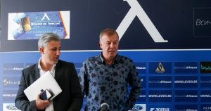 Левски привиква футболистите на разговори след мача за Купата