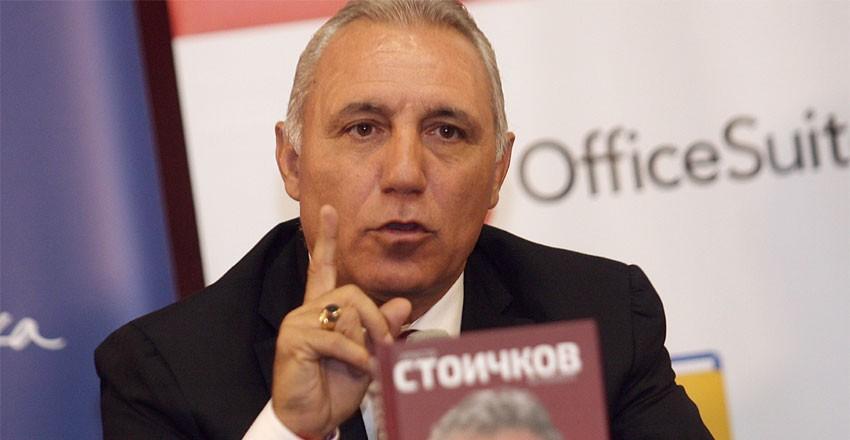Стоичков към ЦСКА: Жалко за загубата, но има още много мачове 1