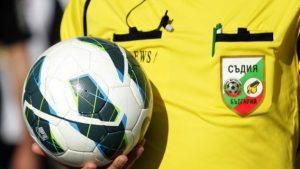 Обявиха нарядите за 20-ия кръг в efbet Лига