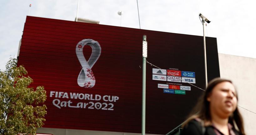 България е в IV урна за световните квалификации 21