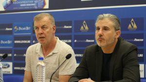 Левски е на крачка от подписване с генерален спонсор