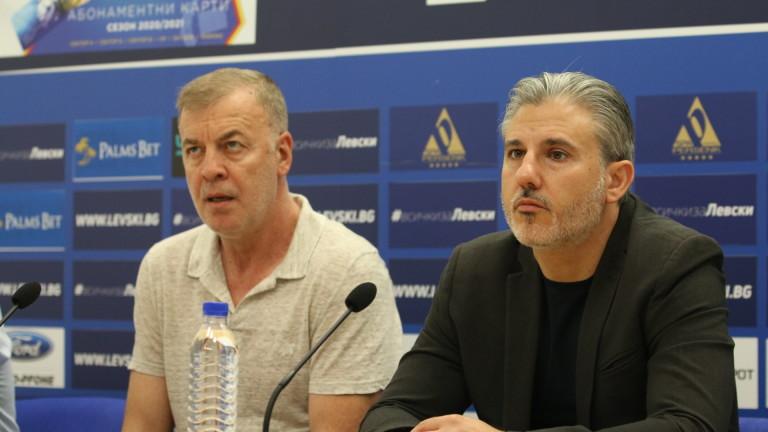 Левски е на крачка от подписване с генерален спонсор 1