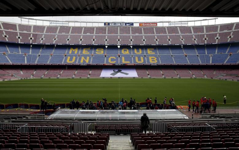 Футболистите на Барса се съгласиха да намалят заплатите си 4