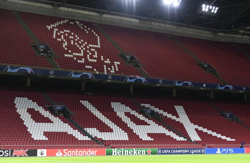 COVID-19 удари Аякс преди ключов мач в Шампионска лига 1