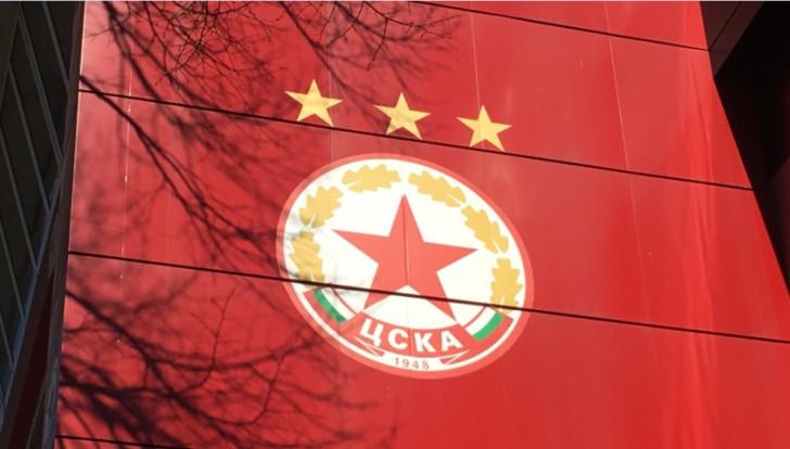 ФИФА нанесе голям удар по ЦСКА, заплаши и България