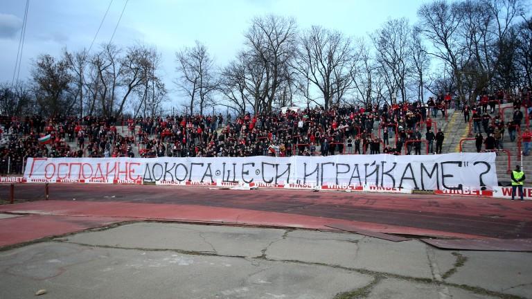 "Сектор ""Г"" зададе въпрос на Гриша Ганчев"
