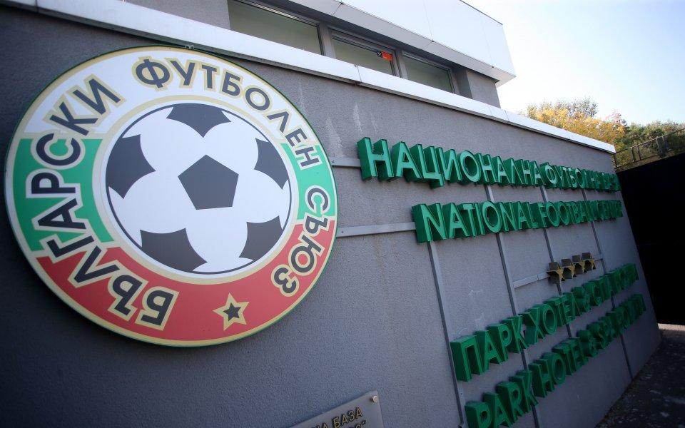 Ето какво е решението за българския футбол 1