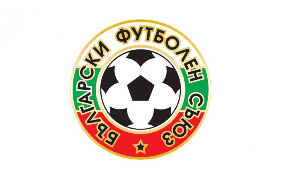 Футболът в България също е спрян за един месец!