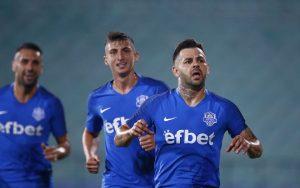 СТК не уважи молбата на Арда за отлагане на мача с Локо Пловдив