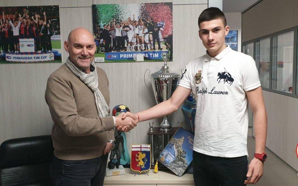 ЦСКА с нов трансфер в Италия – продаде свой юноша на Дженоа